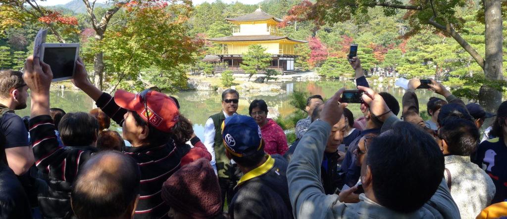 Złoty Pawilon w Kioto - Japonia niezwykłe miesjca